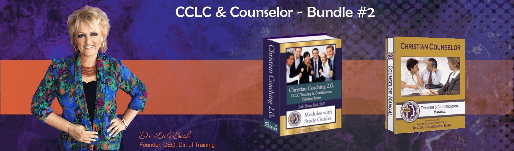 CCLC & COU Bundle 2